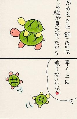 ma14_1.jpg