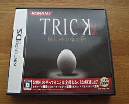 game-t.jpg